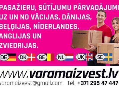 www_varamaizvest_lv_1